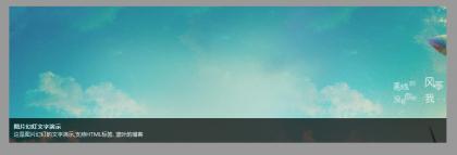 简单实用的JQUER图片幻灯代码第一种样式