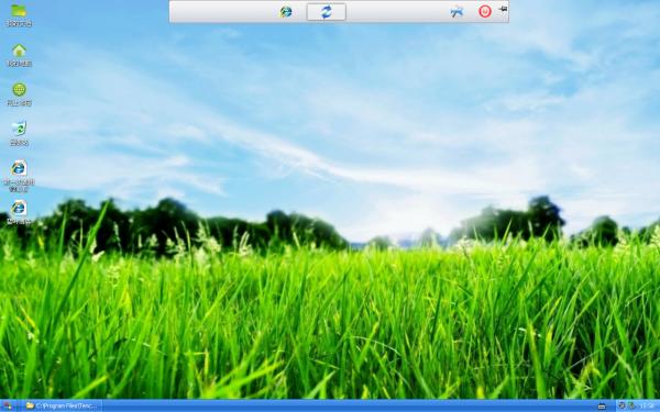 方便快捷U盘虚拟XP办公系统