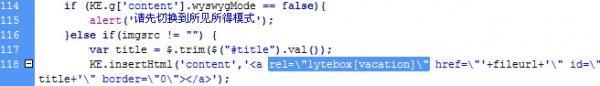 使用Lytebox为你的网站增加超炫特效