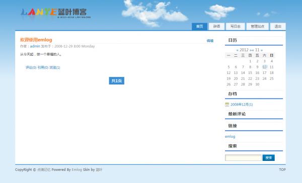 EMLOG5.0清爽蓝色天空模板分享