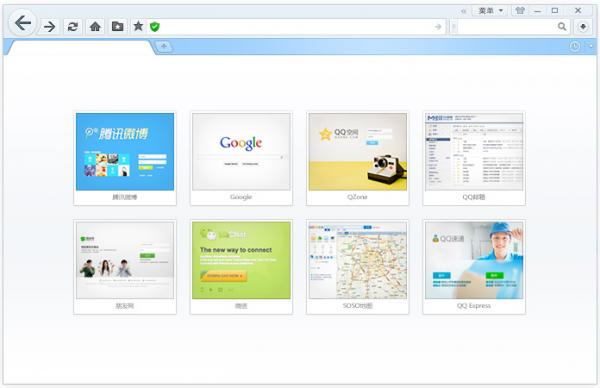 QQ浏览器7最新绿色版