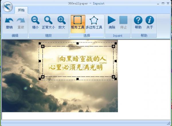 图片一键快速去除水印工具单文件版