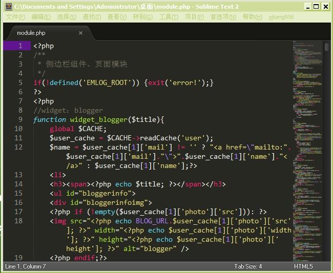 精品超文本代码编辑器Sublimetext绿色汉化版