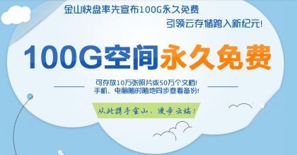 QQ截图20130812103526.jpg