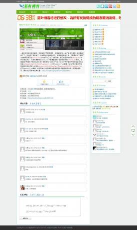 模板内容页预览图