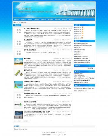 模板分类页预览图