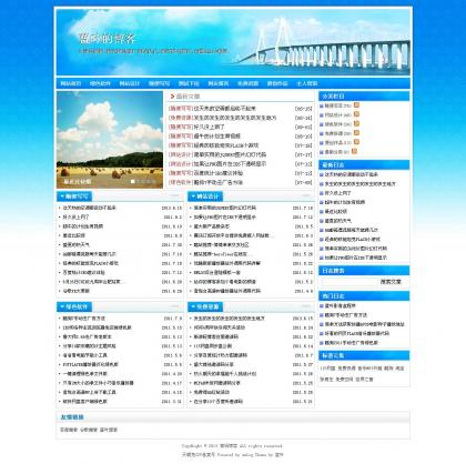 模板首页预览图