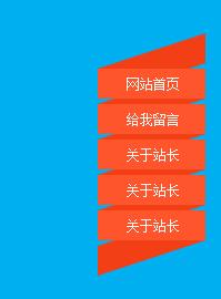 蓝叶红色调快捷导航代码.jpg