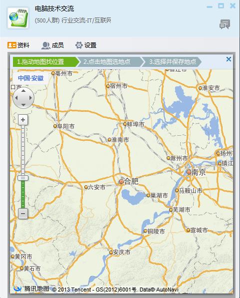 蓝叶分享QQ群地址位置修改2.png