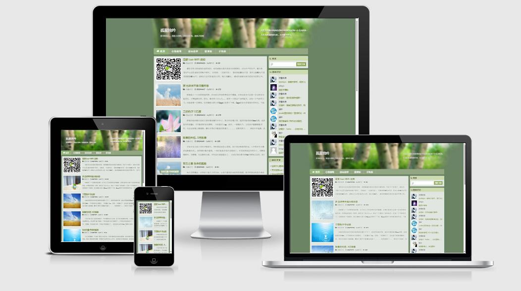 蓝叶分享EMLOG绿色梧桐响应式免费个人网站模版