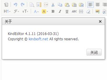 编辑器升级.jpg