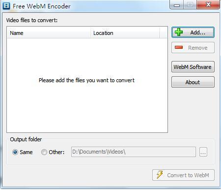 webm格式转换工具.jpg