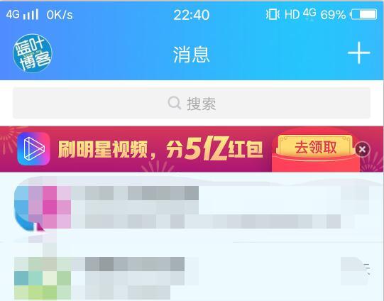 手机QQ微视红包.jpg