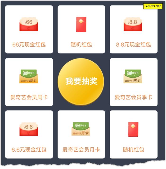 薅羊毛之招行APP活动原创势力榜.png