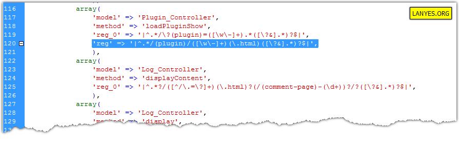 emlog程序插件页面网址优化方法.png