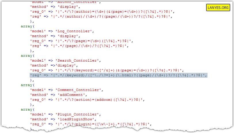 emlog程序搜索网址优化方法.png