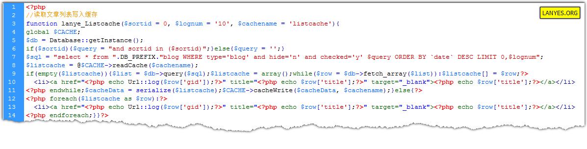 emlog程序生成读取缓存方式调用文章列表2.png