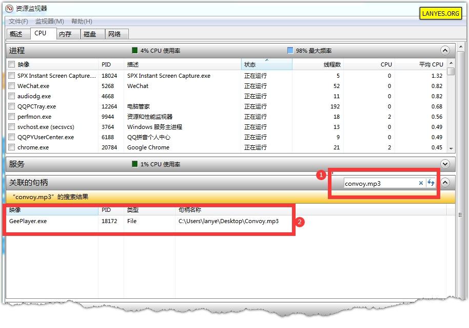 文件正在使用文件夹访问被拒绝无法删除解决方法.jpg